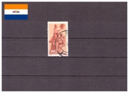 Afrique Du Sud 1976 - Oblitéré - Famille - Michel Nr. 507 Série Complète (rsa164) - Afrique Du Sud (1961-...)