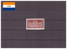 Afrique Du Sud 1977 - Oblitéré - Bâtiments - Michel Nr. 511 Série Complète (rsa166) - Afrique Du Sud (1961-...)