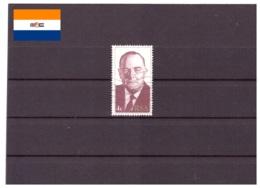 Afrique Du Sud 1978 - Oblitéré - Célébrités - Michel Nr. 546 (rsa169) - Afrique Du Sud (1961-...)