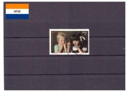 Afrique Du Sud 1979 - Oblitéré - Enfance & Jeunesse - Maladies - Michel Nr. 560 Série Complète (rsa172) - Afrique Du Sud (1961-...)