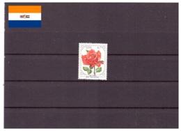 Afrique Du Sud 1979 - Oblitéré - Fleurs - Michel Nr. 562 (rsa173) - Afrique Du Sud (1961-...)