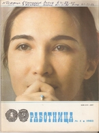 USSR Lenin Soviet Russia Mocow Pravda Magazine RABOTNICA 1983 No. 4 - Workwoman Work Woman + Sewing Pattern - Slav Languages