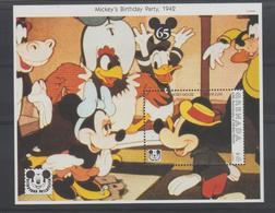 Disney Grenade Grenada 1993 BF 338 ** MNH - Disney