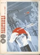 USSR Lenin Soviet Russia Mocow PRAVDA Magazine RABOTNICA 1982 No. 1 - Workwoman Work Woman - Slav Languages