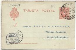 ESPAÑA ENTERO POSTAL ALFONSO XIII FIGUERAS GERONA  A  LEIPZIG 1906 VARIANTE ULTIMA LINEA MAS LARGA - 1850-1931