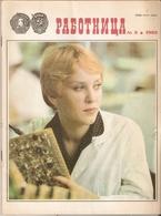 USSR Lenin Soviet Russia Mocow PRAVDA Magazine RABOTNICA 1983 No. 3 - Workwoman Work Woman + Sewing Pattern - Slav Languages