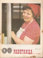 USSR Lenin Soviet Russia Mocow PRAVDA Magazine RABOTNICA 1983 No. 5 - Workwoman Work Woman + Sewing Pattern - Slav Languages