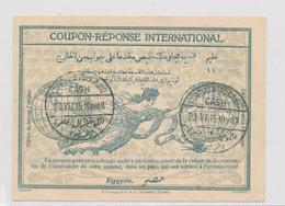225/27 - EGYPTE Coupon-Réponse (CRI) CONTINENTAL Hotel CAIRO Cash 1915 - EXTREMELY SCARCE - Égypte