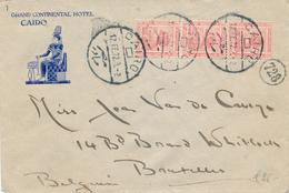 229/27 - EGYPTE -  Lettre Illustrée TP DLR CAIRO 1922 - GRAND CONTINENTAL Hotel Vers BRUXELLES Belgium - Lettres & Documents