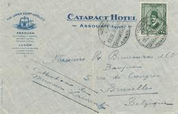 230/27 - EGYPTE -  Lettre Illustrée TP Fouad CATARACT Hotel ASSOUAN 1931 Vers BRUXELLES Belgium - Lettres & Documents