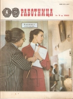 USSR Lenin Soviet Russia Mocow PRAVDA Magazine RABOTNICA 1983 No. 9 Workwoman Work Woman + Sewing Pattern - Slav Languages