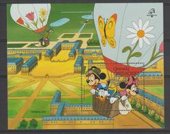 Disney Grenada Grenadines 1989 BF 171 ** MNH - Disney