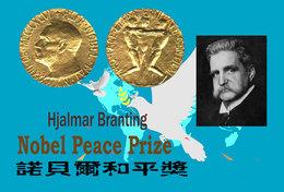 T90-016 ]  Sweden  Hjalmar Branting Nobel Peace Prize,  Pre-stamped Card - Prix Nobel