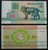 Bielorussia Belarus 10 Rubli Robles Linci Lince Lynx UNC FdS - Bielorussia
