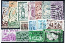 U.A.R . Syrie ; 1958/68 ; Lot De 14 Tp. Ob. Tous Différents - Syrie