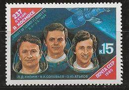 Russie 1985 N° Y&T :  5229 ** - 1923-1991 USSR
