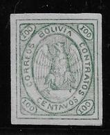Bolivie N°8 - Neuf ** Sans Charnière - TB - Bolivie
