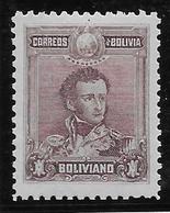 Bolivie N°66 - Neuf ** Sans Charnière - TB - Bolivie