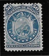 Bolivie N°11 - Neuf Sans Gomme - TB - Bolivie