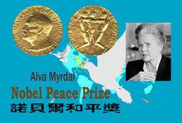 T90-063 ] Sweden   Alva Myrdal  Nobel Peace Prize,  Pre-stamped Card - Prix Nobel