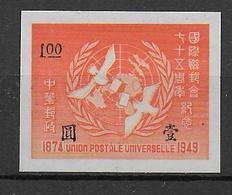 75 ANS UPU - CHINA - 1949 - YVERT N° 817 (*) - COTE = 17 EUR. - 1949 - ... République Populaire