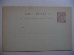 "Monaco Entier Postal CP 1893 N°7 Y&T, Cp7 Dallay  ""Albert I Brun/verdatre 10c ""  Cote 7.85€ Neuf - Entiers Postaux"