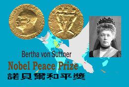 T90-102  ] Austria-Hungary  Bertha Von Suttner  Nobel Peace Prize,  Pre-stamped Card - Premio Nobel