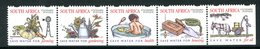 South Africa 1997 National Water Conservation - Elliptical Perf. - Set MNH (SG 951-955) - South Africa (1961-...)