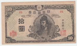"""JAPAN 10 YEN 1945 """"F"""" Pick 77a 77 A - Japon"""