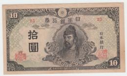"""JAPAN 10 YEN 1945 """"F+"""" Pick 77a 77 A - Japon"""