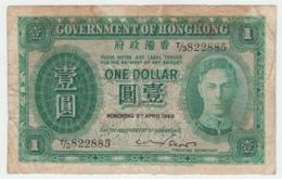 """Hong Kong 1 Dollar 1949 KGVI """"F"""" Banknote Pick 324a - Hong Kong"""