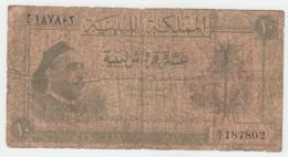 "LIBYA 10 Piastres 1952 ""G"" Pick 13 - Libye"
