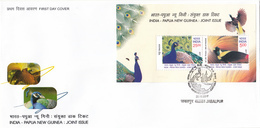 INDIA 2017,PAPUA  NEW GUINEA FDC MS Joint Issue Miniature Sheet, First Day Cover, Jabalpur Cancellation. - FDC