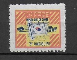 75 ANS UPU - COREA - 1949 - YVERT N° 41 ** MNH - COTE = 40 EUR. - Corée Du Sud