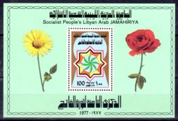 1977; 8e Anniversaire De La Révolution, BF  Neuf **, Lot 50676 - Libye
