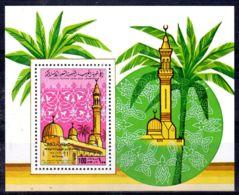 1980;  Festival Sheikh Zarrouq Misurata Juin,  BF  Neuf **, Lot 50678 - Libye
