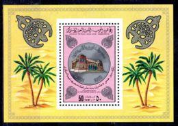 1.4.1981;  25e Anniversaire De La Banque Central De Liibye; BF Neuf **, Lot 50680 - Libye