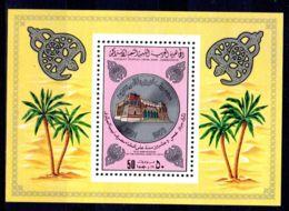 1.4.1981;  25e Anniversaire De La Banque Central De Liibye; BF Neuf **, Lot 50681 - Libye