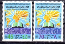 22.3.1979; Culture Des Arabes , YT , Neuf **, Lot 50689 - Libye