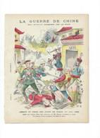 La Guerre De Chine TAKOU 1900 BOXERS Protège-cahier Couverture 220 X 175  Bien 3 Scans Colonies Françaises - Protège-cahiers