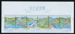 """China 2018-23 Small Sheet """"Yangtze River Economic Belt """"Stamp.Original,Complete Set,MNH,VF - 1949 - ... République Populaire"""
