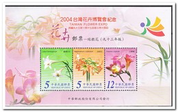 Taiwan 2004, Postfris MNH, Flowers - 1945-... Republiek China
