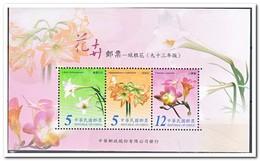 Taiwan 2004, Postfris MNH, Flowers - Ongebruikt