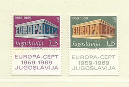 YOUGOSLAVIE  ( EU - 1267 )  1969  N° YVERT ET TELLIER  N° 1252/1253     N** - 1945-1992 Socialist Federal Republic Of Yugoslavia