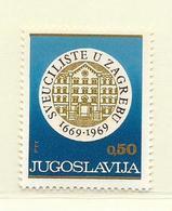 YOUGOSLAVIE  ( EU - 1269 )  1969  N° YVERT ET TELLIER  N° 1255     N** - 1945-1992 Socialist Federal Republic Of Yugoslavia
