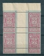 69 XX Postfris Dubbel Brugpaar Met Bladboord - Cote ++ 32,00 - 1894-1896 Expositions