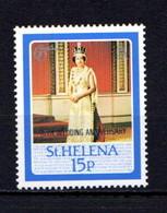 ST  HELENA    1987    Royal  Ruby  Wedding  Overprinted  15p Silver  Jubilee  Photo    MH - Saint Helena Island