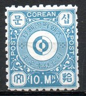 ASIE - COREE - 1884 - N° 2 - 10 M. Bleu - (Symbole) - Korea (...-1945)