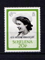 ST  HELENA    1987    Royal  Ruby  Wedding  Overprinted  20p Princess  Elizabeth    MH - Saint Helena Island