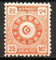 ASIE - COREE - 1884 - N° 3 - 25 M. Orange - (Symbole) - Corea (...-1945)